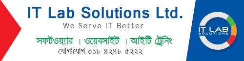 IT Lab Solutions Ltd.