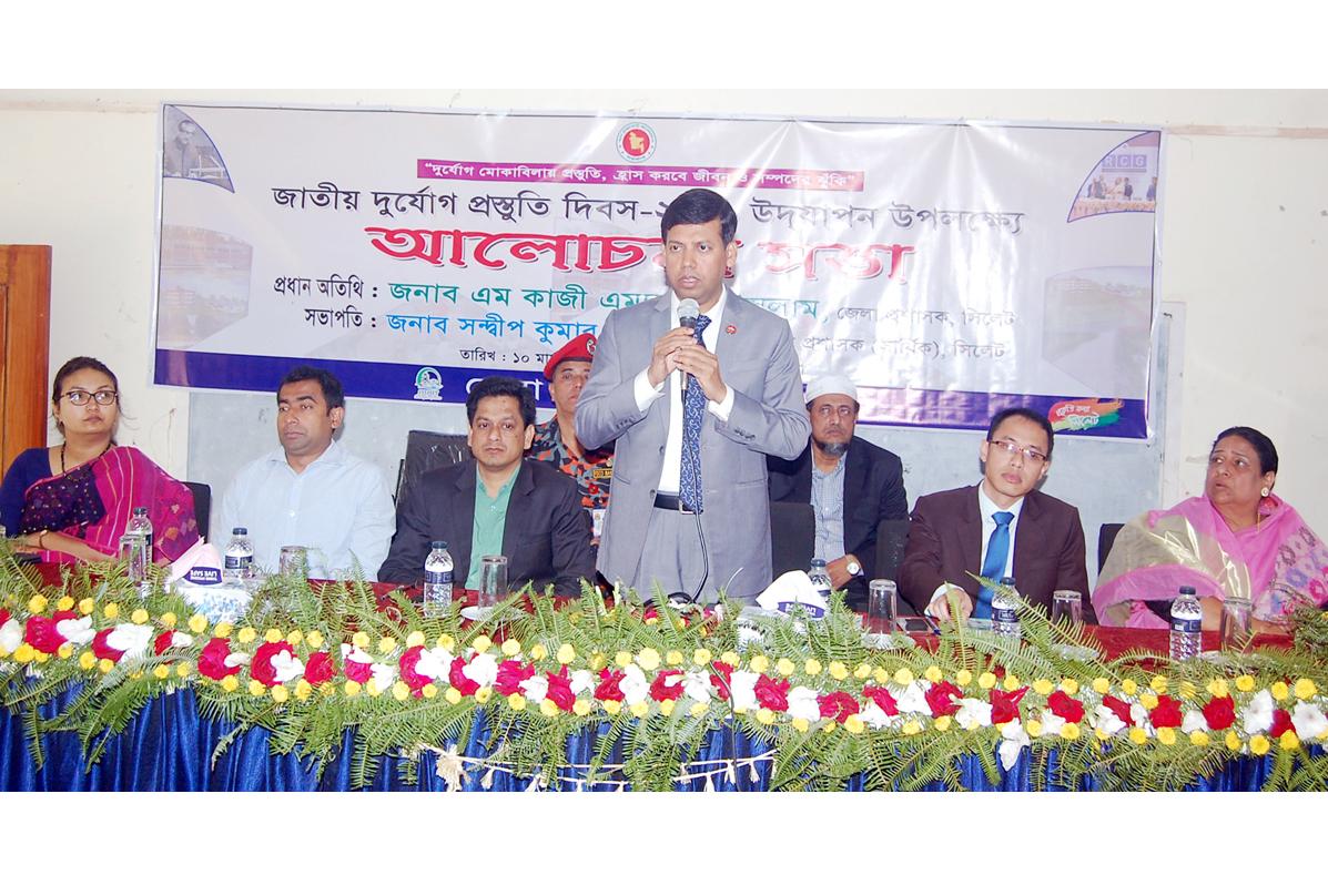 Girls in Sylhet